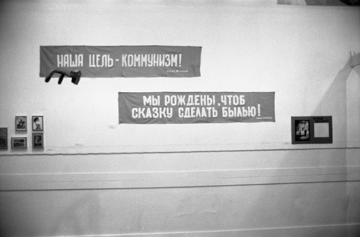 """""""First Russian Vagabond Reading Room in Canada"""", 1983"""