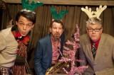 Go to Coastal Jazz Presents: Bright Moments Series & A Coastal Jazz Christmas