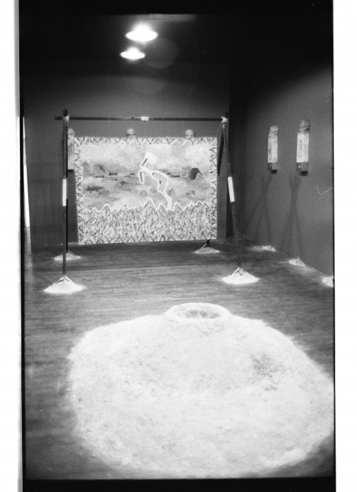 Kent Tate, The Chemical Chamber, 1986