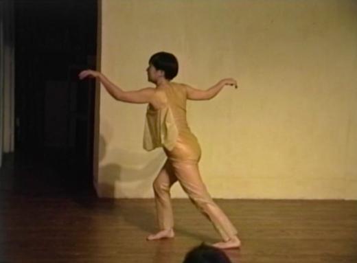 Tari Ito (1990)