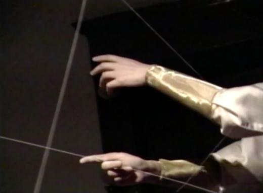 Kazue Mizushima (1995)