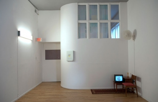 Lee Kit, Henry (Have you ever been this low?), Installation view, 2012. Image credit Kevin Schmidt