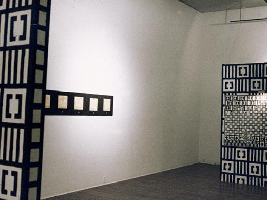 Phil McCrum, Fulcrum, 1987