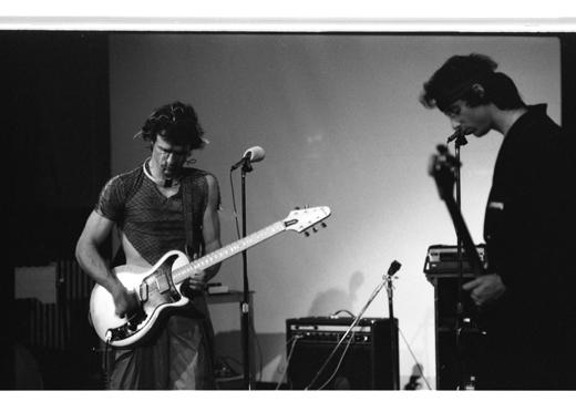 """Bob McGinley, Michael Micheletti, """"The Techno Primates: In Transition"""", 1982"""