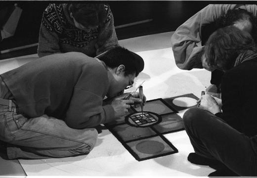 """""""Mandala"""", 1982"""
