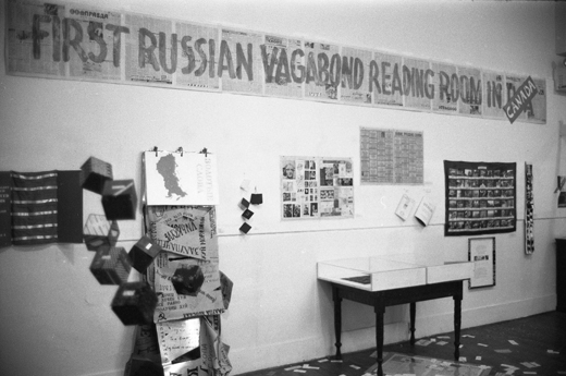 """First Russian Vagabond Reading Room in Canada"", 1983"