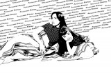 Go to Art + Feminism Wikipedia Edit-a-thon 2019